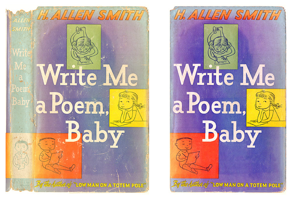 write-me-a-poem-baby-b4nafter
